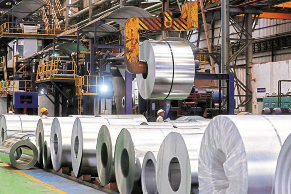 Demir Çelik Sanayi